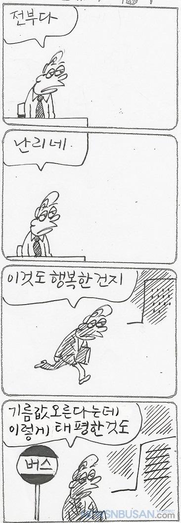 20190507   부산만화2.jpg