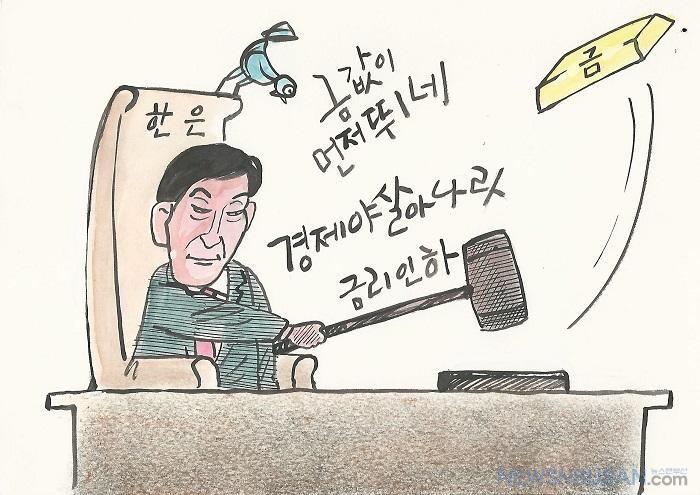 201907019    부산만평.jpg