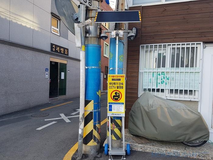 부산진구 쓰레기 불법투기 이동식 스마트경고판 설치.jpg