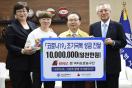 BNK 썸 여자프로농구단, 코로나19 지원 성금 1000만원 기부